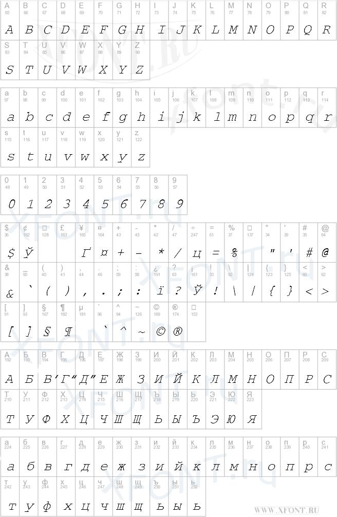 CourDL Italic