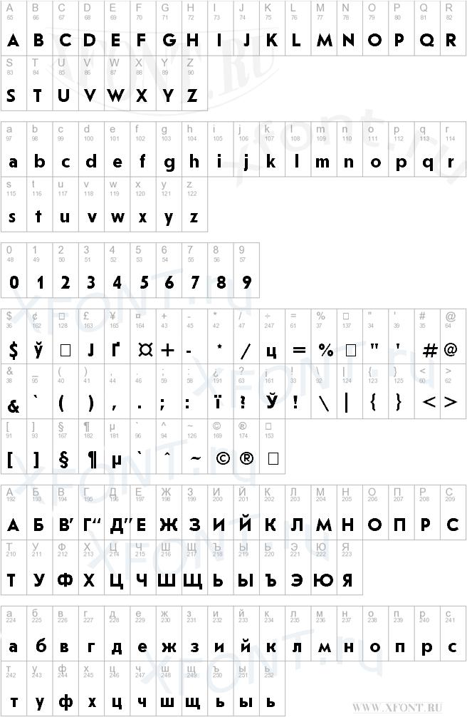 JournalSans Bold Cyrillic