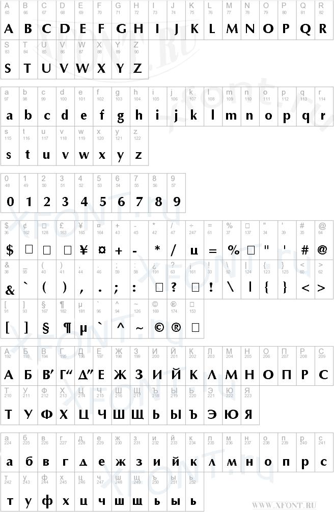 AGOptCyrillic Bold