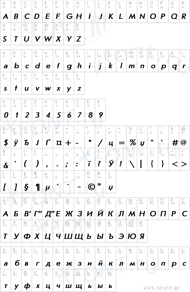 JournalSans Bold Italic