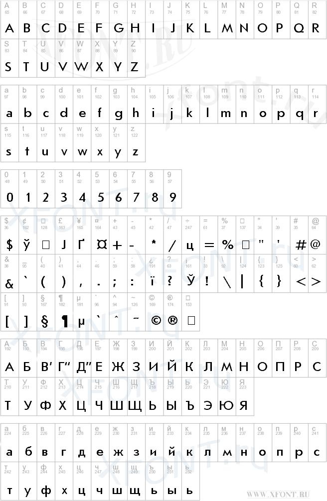 JournalSans Cyrillic