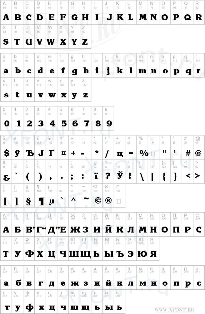 KorinnaBlackCTT Bold