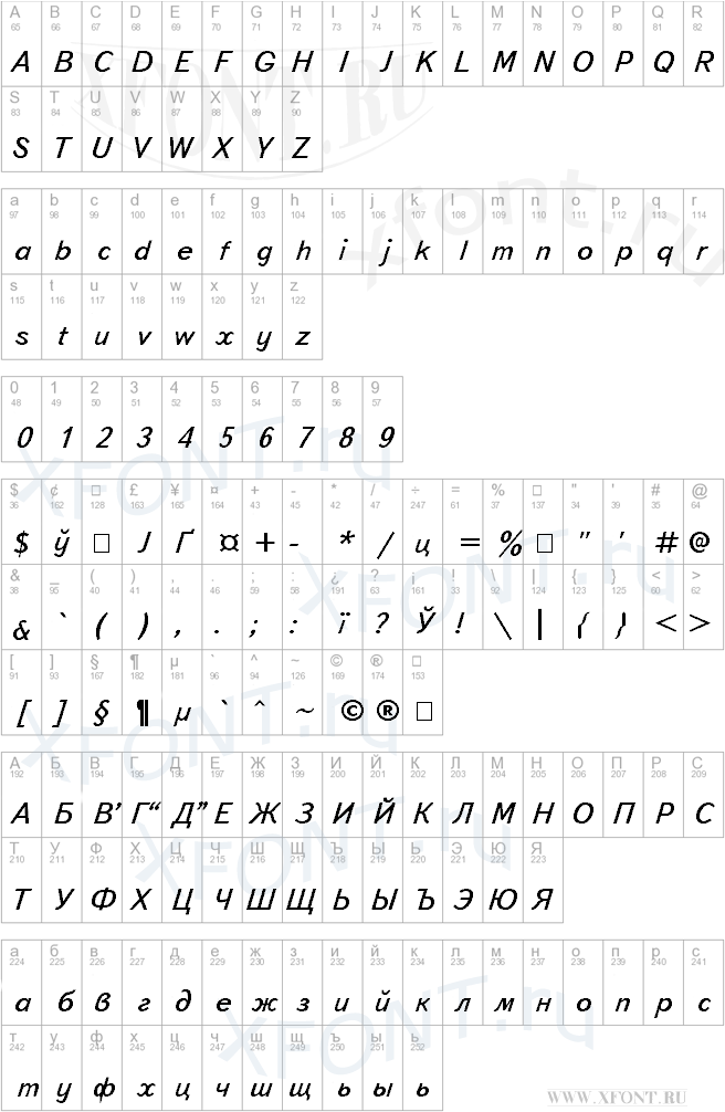 TextBookC Italic
