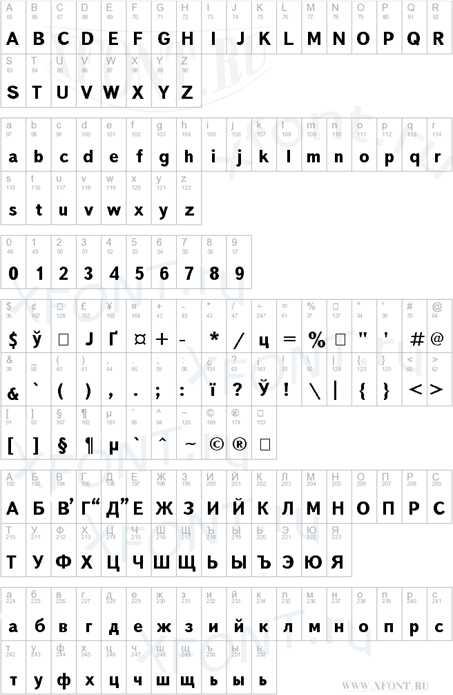TextBook Bold Cyrillic