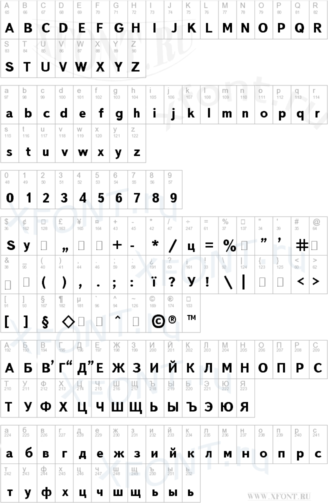 Bukvarnaya Bold:001.001