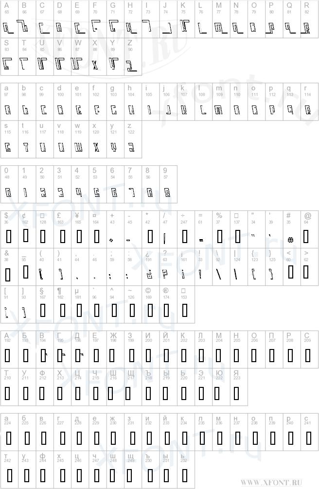 Cosmic Age Outline Italic