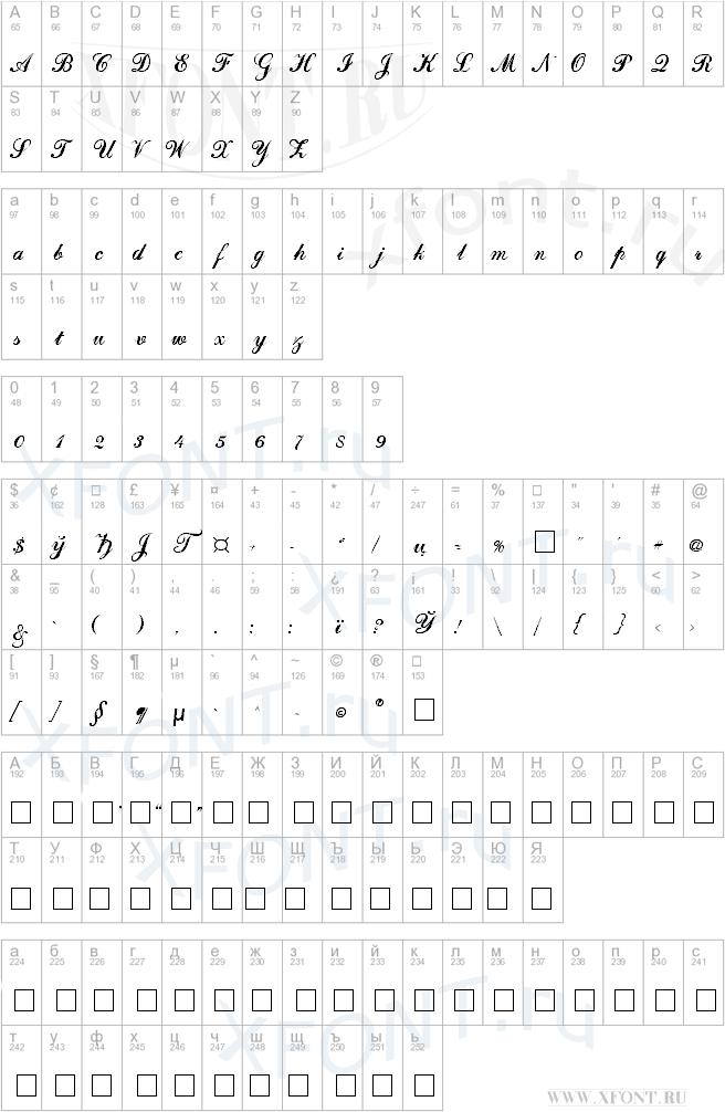 Calligraph