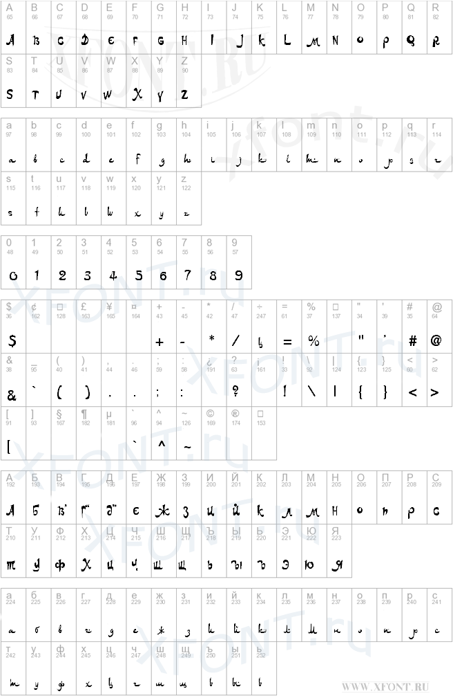 DS Arabic