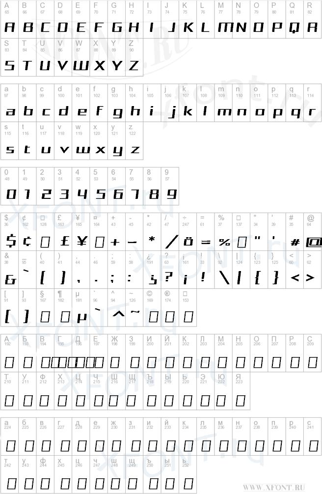 Squarea Expanded Oblique