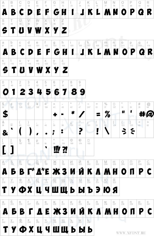 Шрифт obelixpro